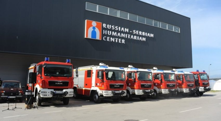 Centrul-Umanitar-din-Nis_ruso_sarb-850x468.jpg