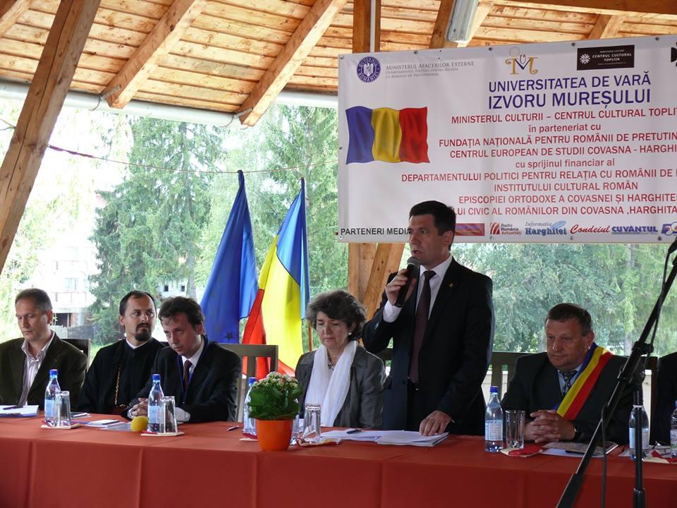 Vlad Cubreacov la Universitatea de Vara de la Izvoru Muresului 2016.jpg