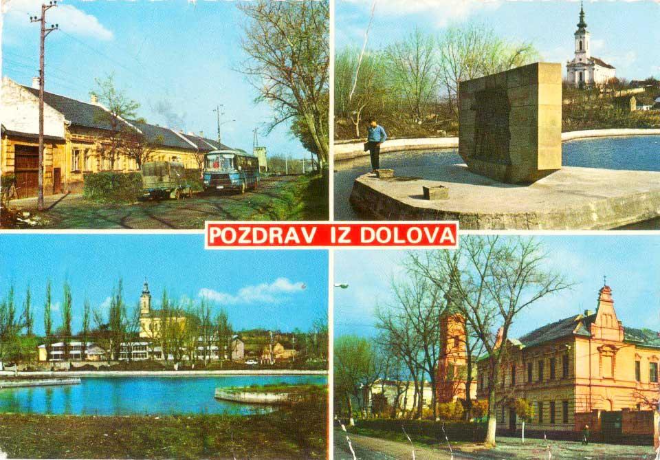 dolovo-razglednica1.jpg